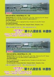 EAYUAN METAL INDUSTRIAL CO.,LTD.